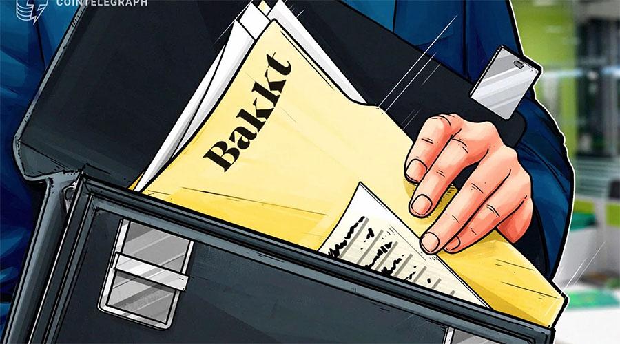 CFTC:正'努力'审批包括Bakkt在内的所有加密相关项目