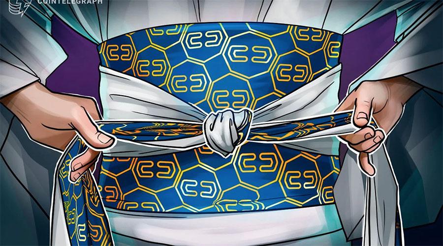 日本公布针对加密货币融资杠杆交易的新监管法规