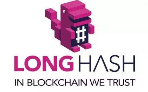 区块链孵化器 LongHash 完成千万级人民币首轮融资,HashKey 与分布式资本领投