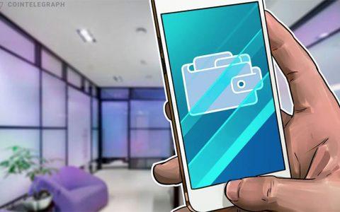 Opera网页浏览器内置加密钱包将扩展到iOS用户
