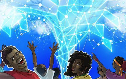 社区领导的泛非区块链标准组织发布ICO指导方针草案