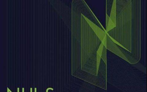 智启未来∣纳世链(NULS)智能合约开发者研讨会即将在硅谷召开