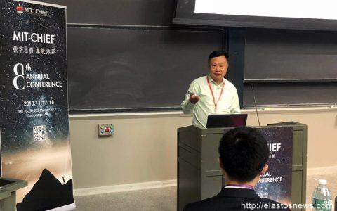 亦来云联合创始人韩锋参加MIT-CHIEF的演讲