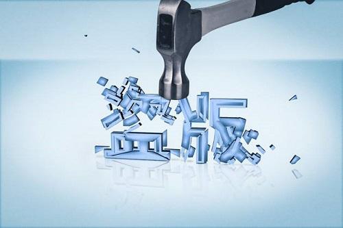 陈榕:反盗版实际上是智能经济的基础