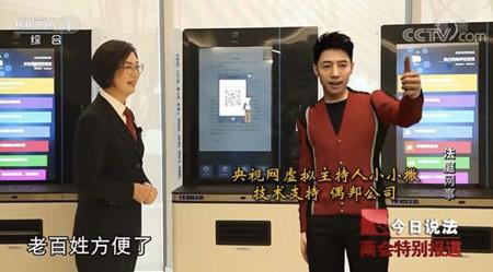 韩国最大直播平台AfreecaTV宣布推出虚拟PAI主播并上链Project PAI