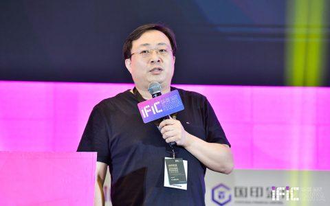 现场直击 | 铂链CEO李响:数字消费让中国经济迅速升级