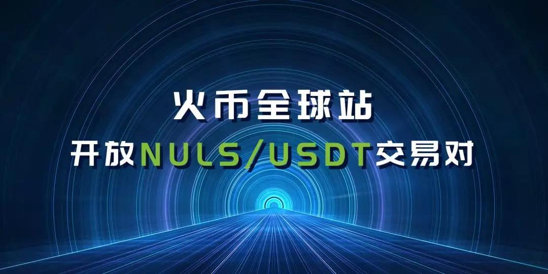 Nulstar: 一个关于进化的故事∣NULS项目四月下半月项目进度简报