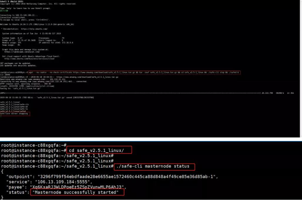公告:安网3发布V2.5.1版本