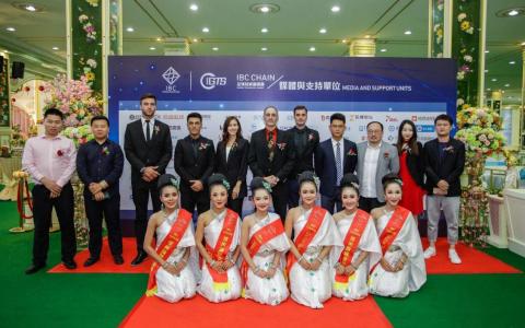 热烈祝贺IBC CHAIN全球技术论证会成功召开