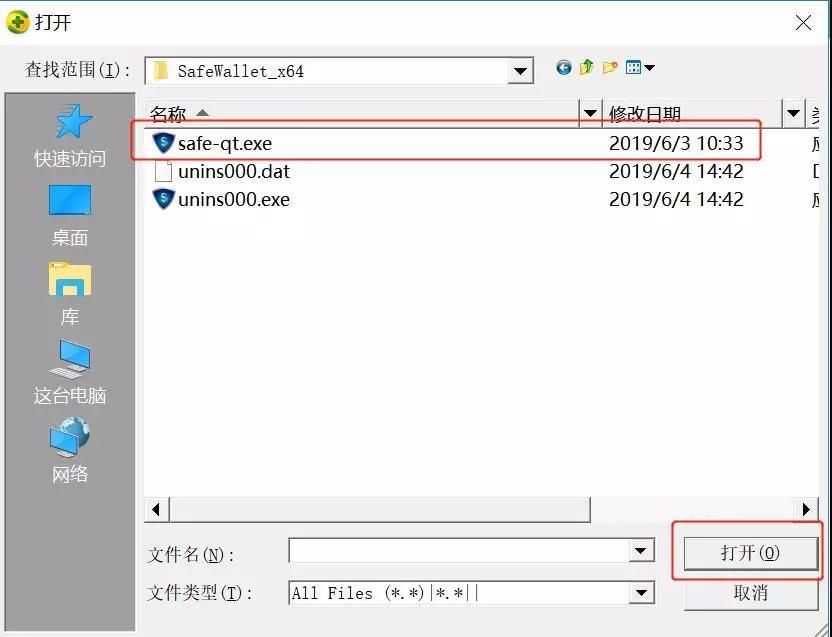 安网3主网发布V2.5.0版本,快来升级!