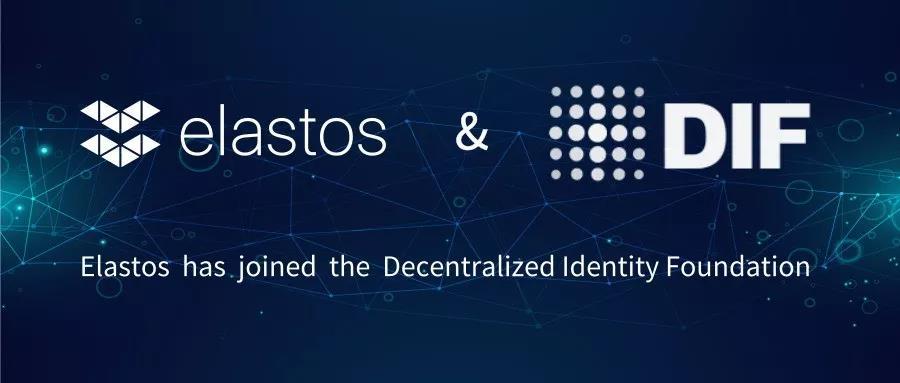 亦来云加入DIF,与微软、IBM等企业共同探索去中心化ID发展