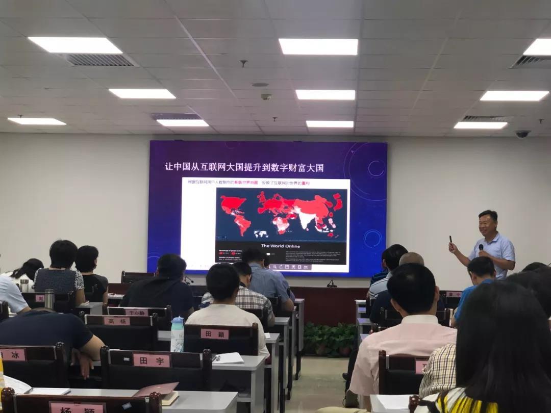 亦来云周报 2019-06-04