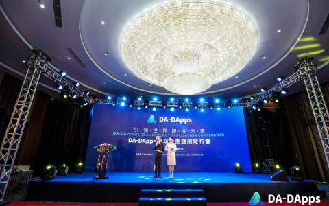 DA-DAPPS越南下龙湾全球生态应用发布会纪实