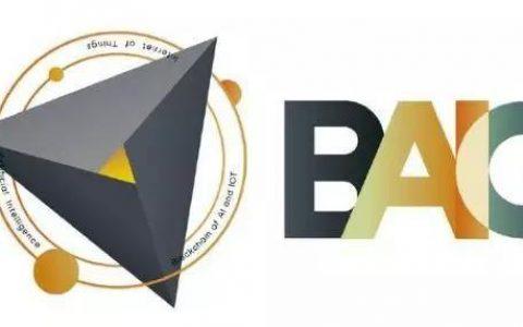 BAIC超级节点投票的方案调整公告