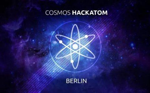 Cosmos黑客松·柏林站精彩回顾