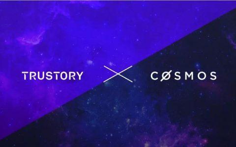 如何用Cosmos SDK构建DApp?