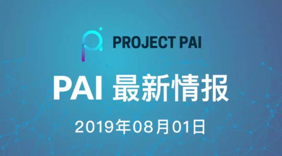 月1日湃PAI周报: