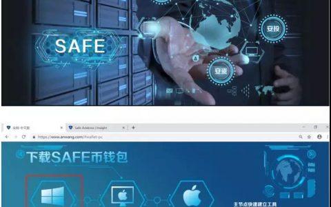 公告:安网3发布v2.6.1版本