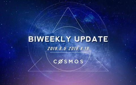 Cosmos双周报(8.5~8.18)