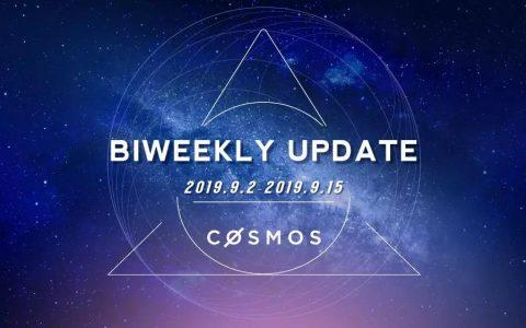 Cosmos 双周报 (2019.9.2-2019.9.15)
