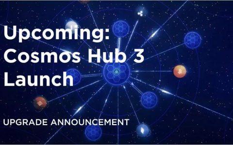 Cosmos Hub 3升级公告