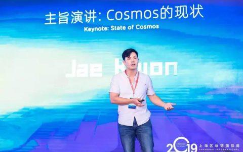 跨链即将开启测试:Jae Kwon 在万向峰会上分享Cosmos进展