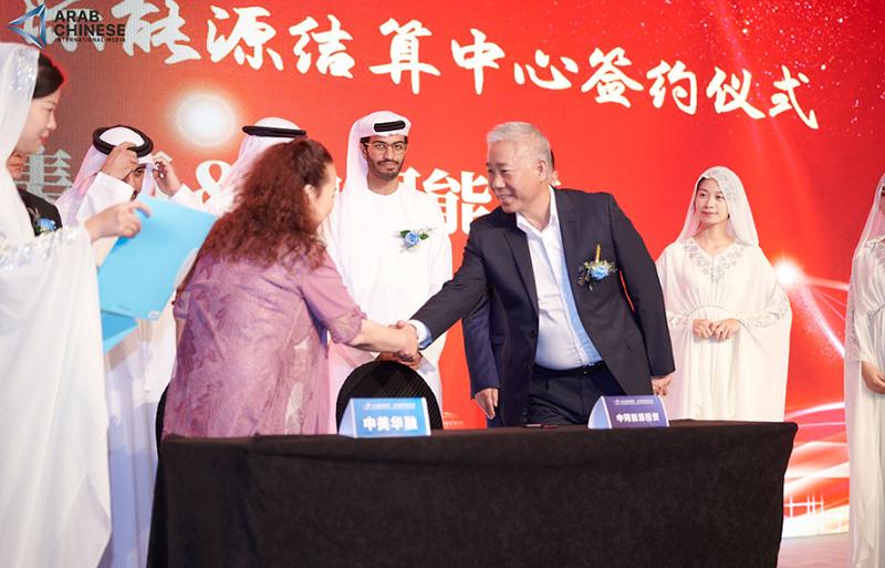 一带一路引领中阿百年大计 LNG能源星球在迪拜启航