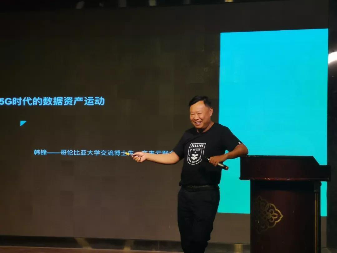 亦来云双周报|2019-11-19