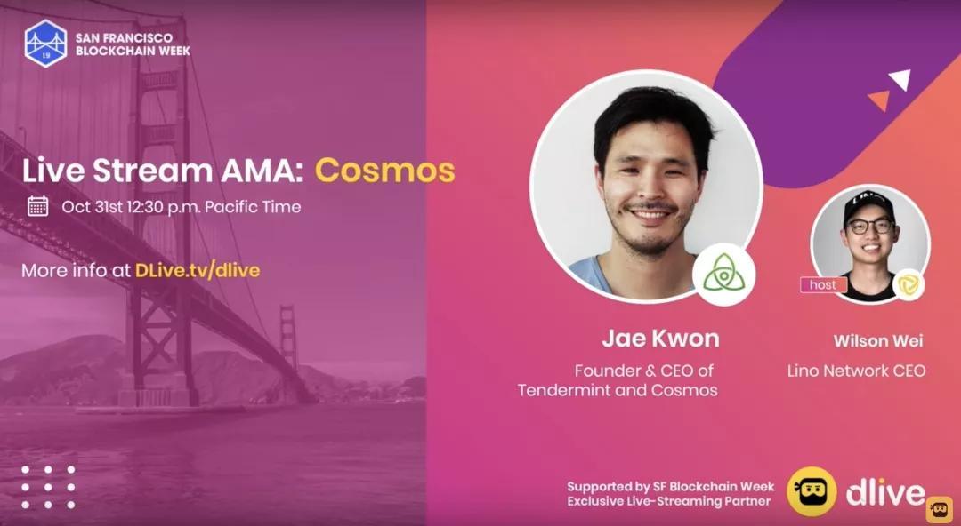 Cosmos创始人Jae受邀作客热门区块链视频应用DLive直播