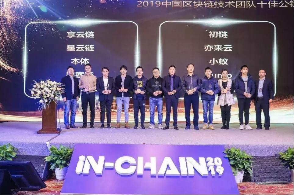 亦来云双周报|2019-12-17