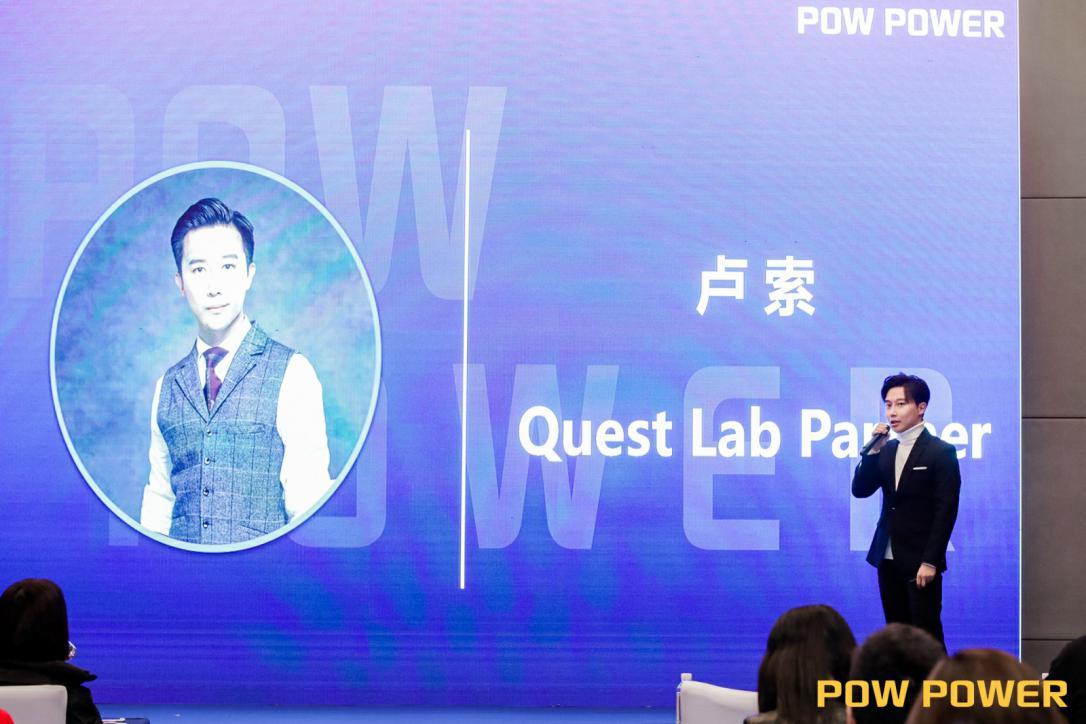 Quick Mining受邀出席2019 CAN大会.万物互链—万人区块链盛宴 !
