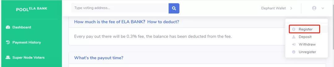 ELABank——帮助 DPoS 节点分发奖励的服务