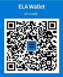 ELA Wallet 安卓版 v1.4.0 版本发布公告