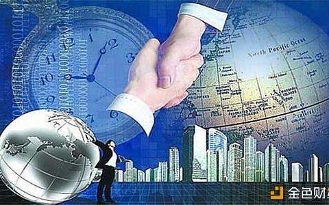 东盟国际生态系统ASE重新定义跨境贸易