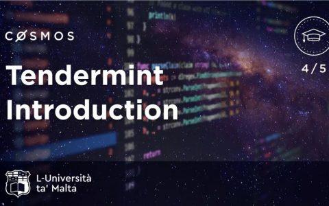 2020年Tendermint 的第一个关于区块链的大学课程拉开序幕
