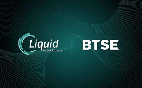 Liquid网络首个平台币——BTSE Token即将横空出世