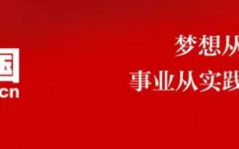 【学习强国】科技之光 · 深圳市人民医院启用AI智能头盔巡查测温