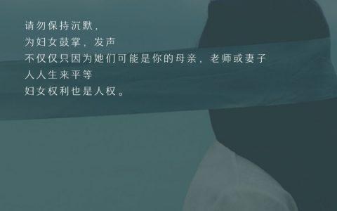 Project PAI祝天下女神节日快乐