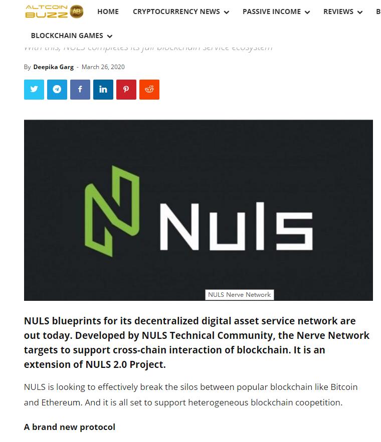 异构跨链新星Nerve面世|NULS项目32月下下半月进度简报