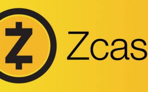 Zcash将在Cosmos建立转接器,分2阶段部署