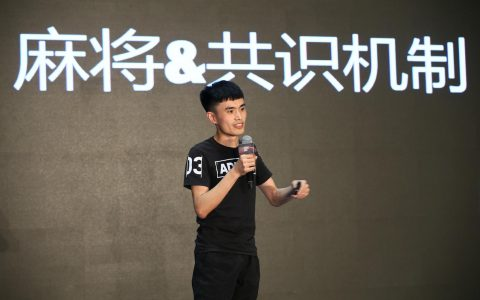 "NULS冉小波受邀""成都(国际)数字文创产业峰会""进行演讲,并签约《链游创业营》"