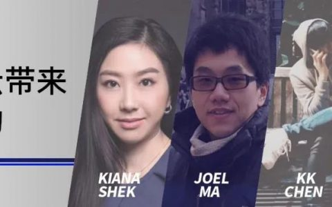 CR竞选委员访谈 ▏CR Frigate