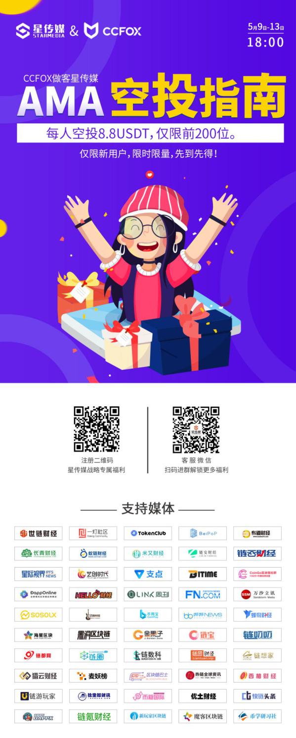 https://images.marschinalink.com/image/news/2020/05/4502F1D05288134AE5C57975E9D6714A.png