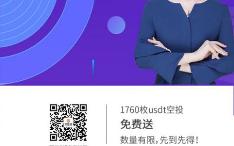 星传媒对话CCFOX品牌VP六月:CCFOX—熊市合约市场交易所冉冉新星