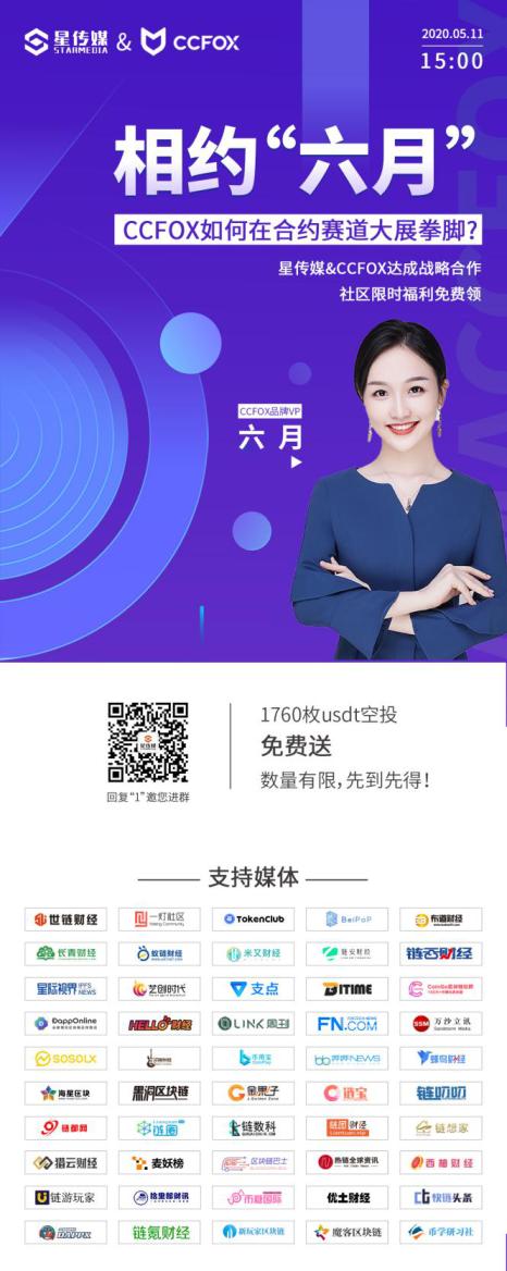 https://images.marschinalink.com/image/news/2020/05/5C1863018BD1E8767CC0DE019AC3DCDB.png
