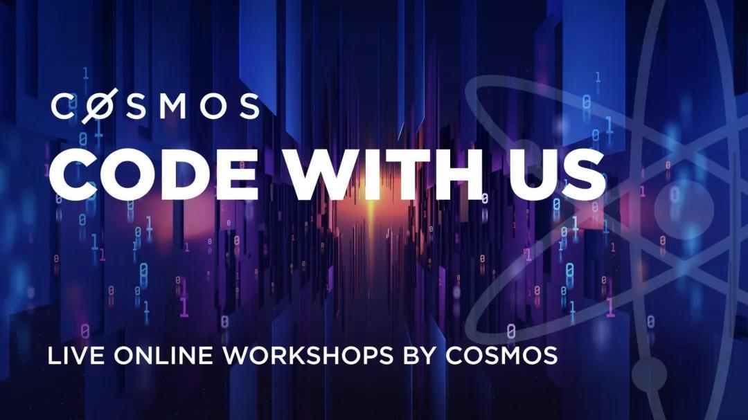 """介绍 Cosmos """"一起编码"""" 线上研讨会"""
