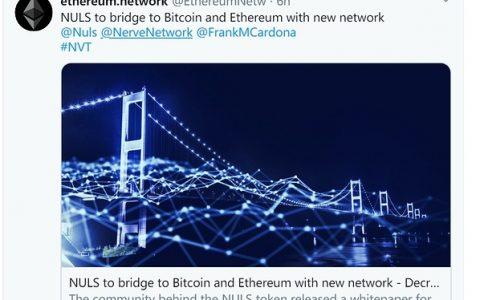 跨链新星Nerve:盘活你手中的BTC和ETH