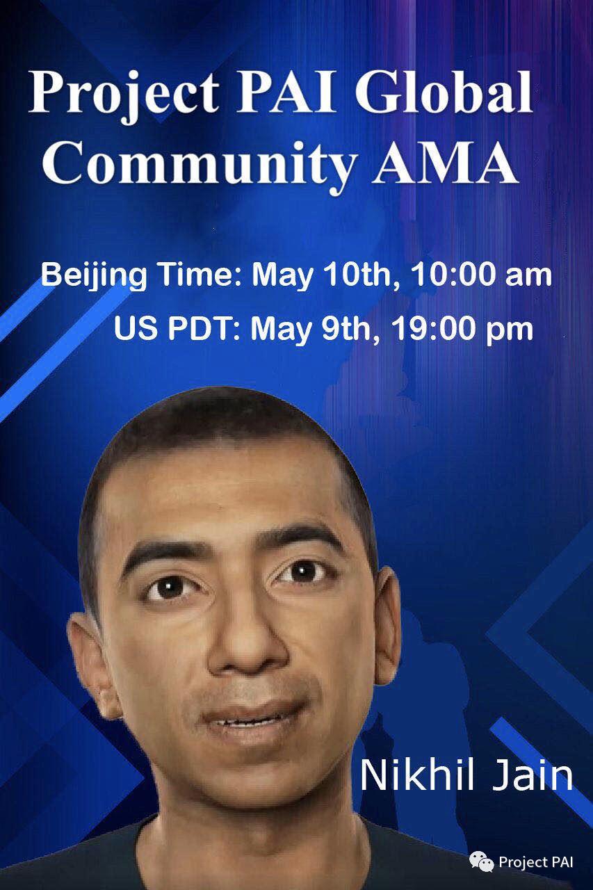 Project PAI 将于5月10日上午进行全球社区AMA直播