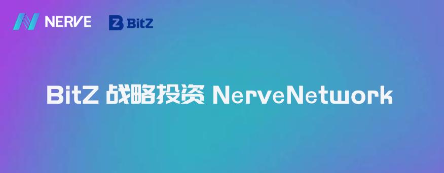 BitZ平台战略投资NerveNetwork,并即将开放NVT/USDT期货交易