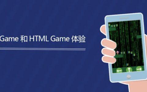 elastOS 谍报站 | Phaser Game 和 HTML Game 体验